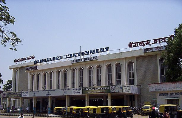 Bangalore cant railway station